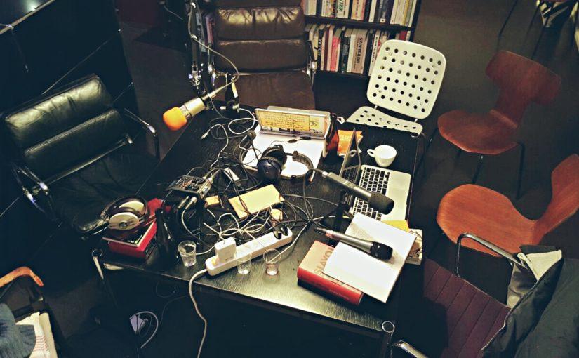 #NoRadioShow Folge 006 – Lange Nacht der Philosophie in Zürich – DAS Live-Event!